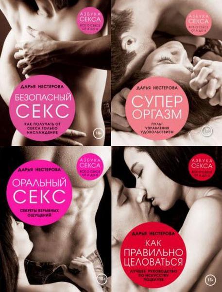 kultura-oralnogo-seksa